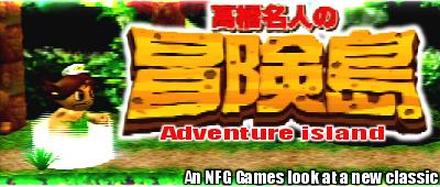 [Image: http://nfggames.com/games/advisle/logo.png]