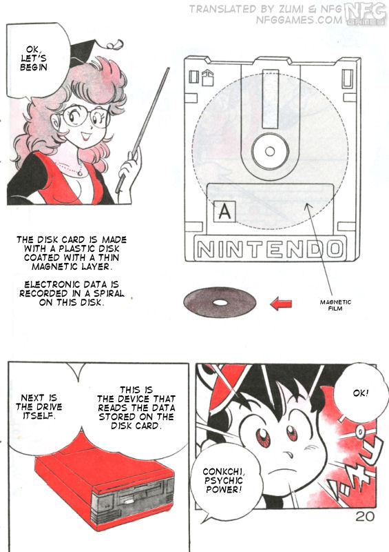 [Image: http://nfggames.com/games/FamicomDiskSystem/pics/20.jpg]