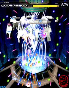 [Image: http://nfggames.com/games/psyvariar2/10.jpg]