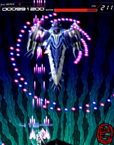 [Image: http://nfggames.com/games/psyvariar2/14.jpg]