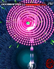 [Image: http://nfggames.com/games/psyvariar2/15.jpg]
