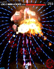 [Image: http://nfggames.com/games/psyvariar2/2.jpg]
