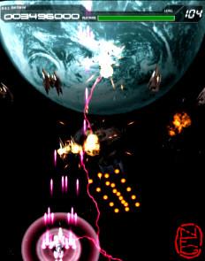 [Image: http://nfggames.com/games/psyvariar2/5.jpg]
