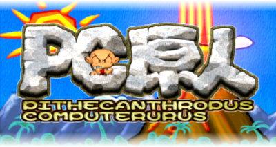 [Image: http://nfggames.com/games/bonkgc/bonks.jpg]