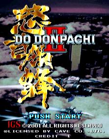 [Image: http://nfggames.com/games/dodonpachi2/ddp21.png]
