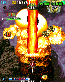 [Image: http://nfggames.com/games/dodonpachi2/ddp26.png]
