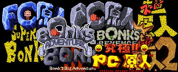 [Image: http://nfggames.com/games/grafx/bonks/bonks.png]