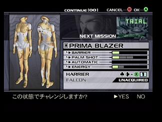 [Image: http://nfggames.com/games/screenshots/pn03e.png]