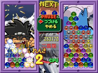 [Image: http://nfggames.com/games/senkyu/bb3.png]