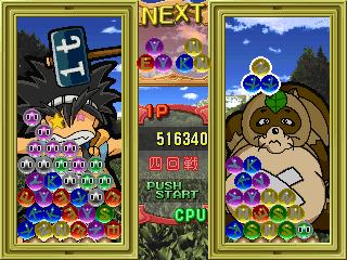 [Image: http://nfggames.com/games/senkyu/bb6.png]